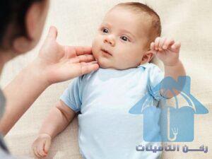 تامين التعاونيه للحمل والولاده المميزات المنافع المستشفيات
