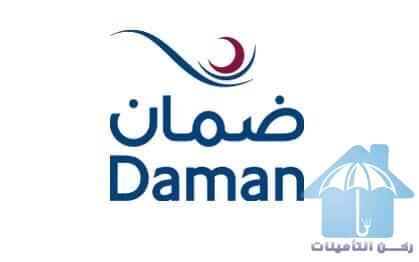 دليل شركة ضمان للتامين الصحي Daman Health Insurance