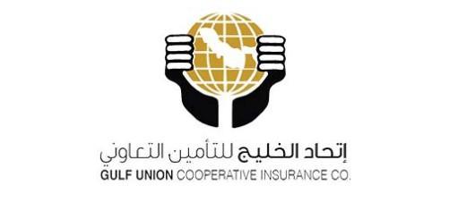 مشرف تخطى معتدل تأمين اتحاد الخليج الطبي المستشفيات التي يغطيها Dsvdedommel Com